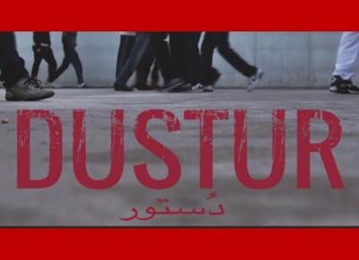 dustur logo